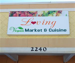 LOVING VEGAN MARKET & CUISINE, LLC photo #5